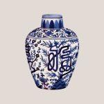 Chinese Vase 2 (Blue) (of 8)