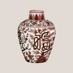 Chinese Vase 2 (Red) (of 8)